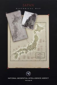 Japan, Historical Map (Poster)