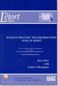 Russian Military Transformation: Goal in Sight?