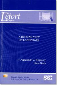 A Russian View on Landpower
