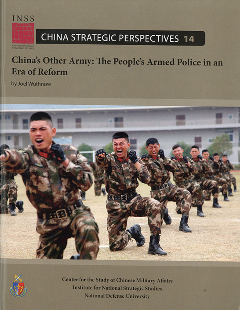 China's Other Army: The People's Armed Police in an Era Of Reform