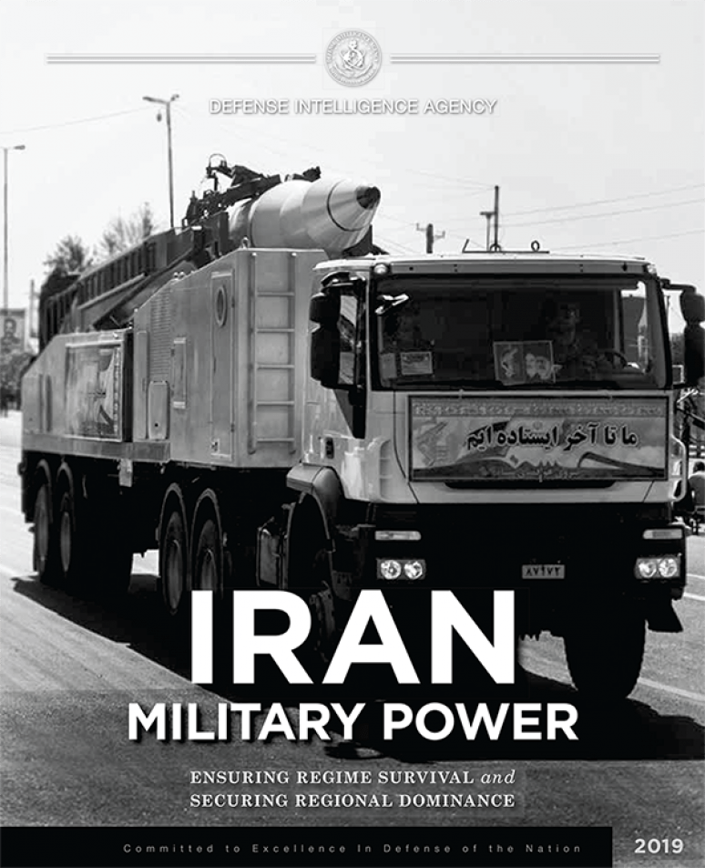 Iran Military Power: Ensuring Regime Survival And Securing Regional Dominance