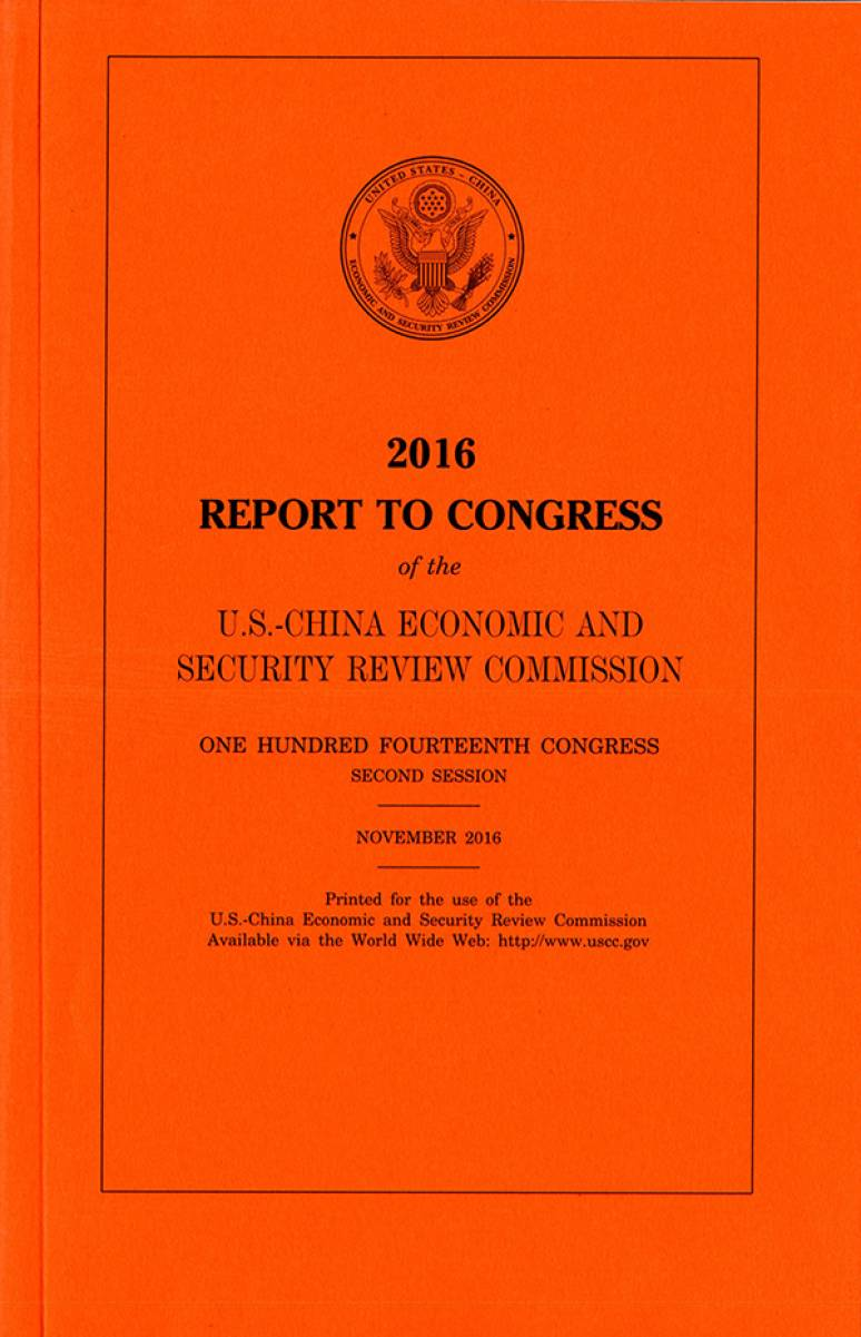 2016 U.s. China Economic And Security Commission Annual Report To Congress