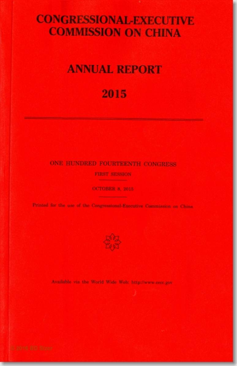 Congressional Executive Commission on China Annual Report, 2015